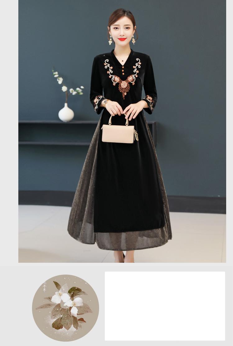 אביב בציר נשים שמלת רקמה אלגנטית ארוך המפלגה שמלת תפרים שחור שמלת לאומי סגנון נשים של סיני תלבושות