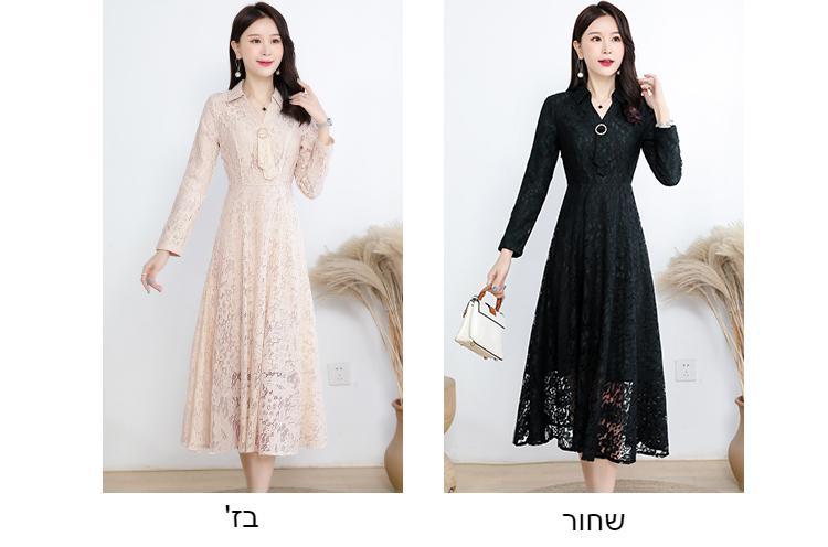 3XL בתוספת גודל שחור ארוך שרוול Midi Dresess 2021 Sping סתיו אופנה סקסי תחרה שמלת וינטג נשים Bodycon המפלגה מקסי vestidos